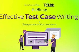 Вебінар: Effective Test Case Writing Tips&Tricks